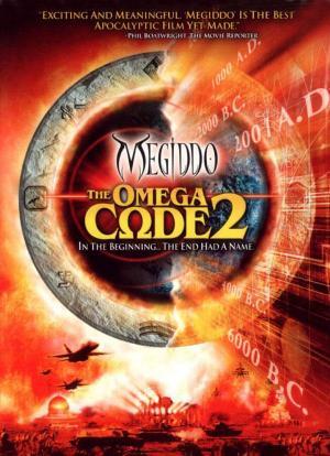 Megiddo: Código Omega 2
