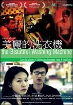 The Beautiful Washing Machine