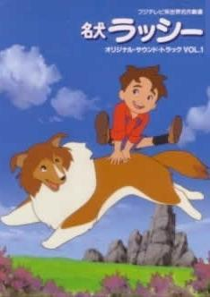 Lassie (Serie de TV)