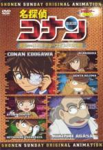 Detective Conan: Un desafío escrito del profesor Agasa