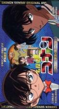 Detective Conan: Conan, Heiji y el niño desaparecido