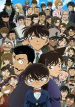Detective Conan (TV Series)