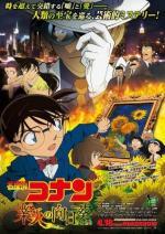 Meitantei Conan: Goka no himawari