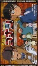 Detective Conan: ¡El objetivo es Kogoro Mouri! La investigación secreta de los jóvenes detectives