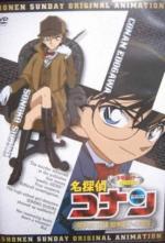 Detective Conan: La chica detective de preparatoria, los casos de Sonoko Suzuki