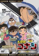 Detective Conan: Kid en la Isla de la Trampa