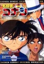 Detective Conan: ¡La persecución del diamante desaparecido! Conan & Heiji vs Kid
