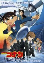 Detective Conan 14: El barco perdido en el cielo