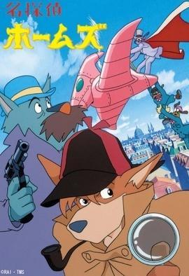 Sherlock Hound (TV Series)