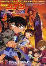 Detective Conan 6: El fantasma de la calle Baker