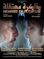 Mémoire en détention