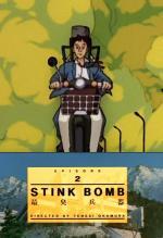 Bomba fétida (Stink Bomb)