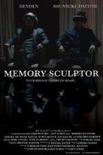 Memory Sculptor (C)