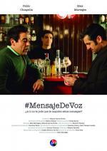 #Mensajedevoz (C)