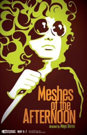 Meshes of the Afternoon (C)