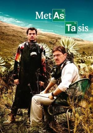Metástasis (TV Series)