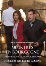 Asesinato en Borgoña (TV)