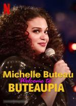 Michelle Buteau: Welcome to Buteaupia