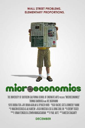 Microeconomics (S)