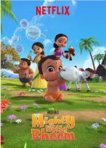Mighty Little Bheem (TV Series)