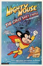 Super Ratón, el guerrero del espacio
