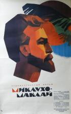 Miklukho-Maklay
