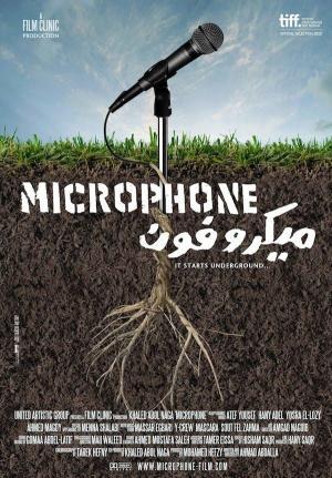 Mikrofono (Microphone)