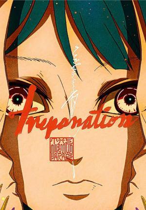 Millennium Parade: Trepanation (Music Video)
