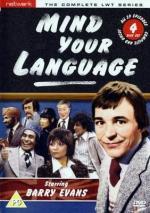 Mind Your Language (TV Series)