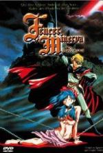 Fencer of Minerva (TV Series)