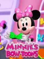 Los cuentos de Minnie (Serie de TV)