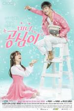 Beautiful Gong Shim (TV Series)