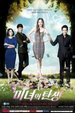 Birth of a Beauty (TV Series)