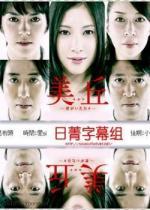 Mioka (Serie de TV)