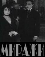 Mirazhi