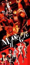 Milocroze: A Love Story