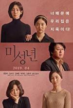 Miseongnyeon
