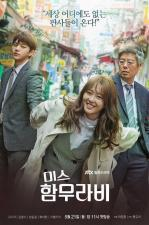 Miss Hammurabi (Serie de TV)