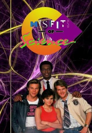 Los rebeldes de la ciencia (Serie de TV)