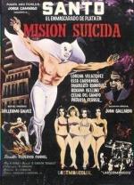 Misión suicida