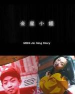 Miss Jin Xing Story