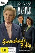 Miss Marple: Greenshaw's Folly (TV)