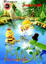 Las aventuras de la abeja Maya (Serie de TV)