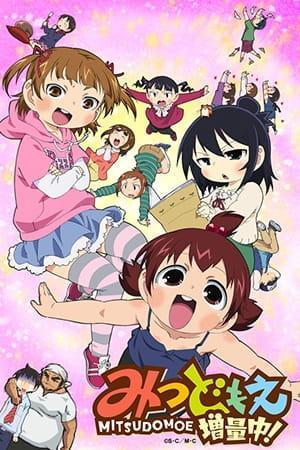 Mitsudomoe Zoryochu! (TV Series)
