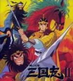 Romance of the Three Kingdoms (TV Series)
