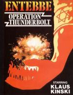 Mivtsa Yonatan (Entebbe: Operation Thunderbolt)