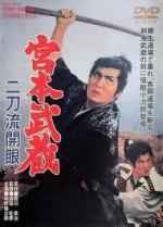 Miyamoto Musashi: The duel against Yagyu (Miyamoto Musashi 3)