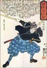 Miyamoto Musashi: His Duel with Tsukahara Bokuden