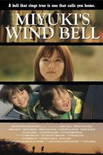 Miyuki's Wind Bell (C)