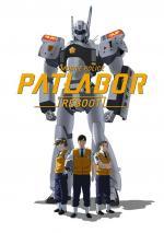 Mobile Police Patlabor Reboot (C)